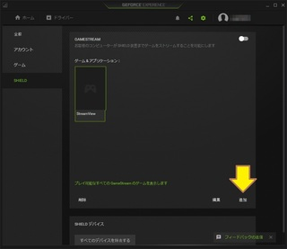 002-nvidia_exp_1.jpg