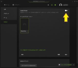 002-nvidia_exp_2.jpg