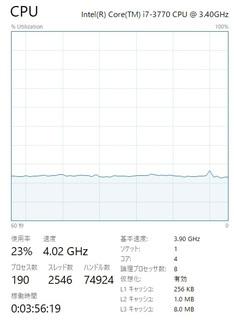 006-Windows-CPU.jpg