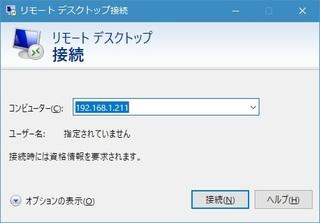 20180321-002-WinRDP.jpg