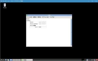 20180327-008-leafpad.jpg