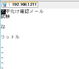 20180426-003-mail.jpg